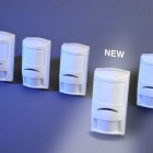 Thumbnail-Photo: Bosch extends Professional Series product line with long range intrusion...