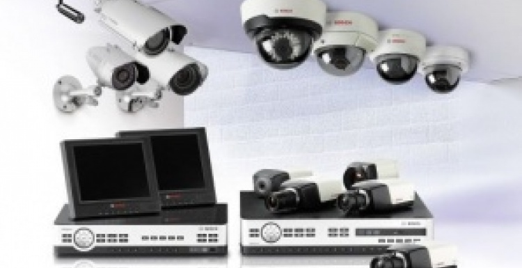 Photo: Bosch extends its video portfolio with an all new product range...