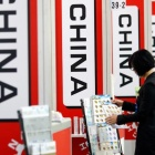 Thumbnail-Photo: EuroShop Know-how goes China