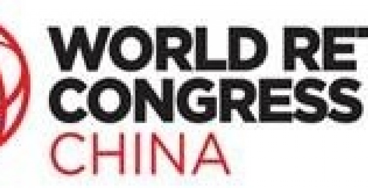 Photo: World Retail Congress China to launch in Shanghai for the first time...