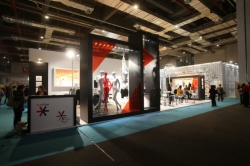 EuroShop family is growing: First edition of C-star to kick off in Shanghai...