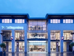 Peek&Cloppenburg Hamburg launches TXT Retail