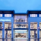 Thumbnail-Photo: Peek&Cloppenburg Hamburg launches TXT Retail...
