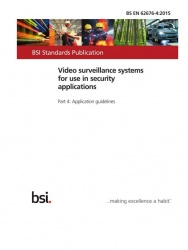 Video surveillance standard is revised