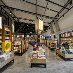 Thumbnail-Photo: New retail interior at Tate Modern