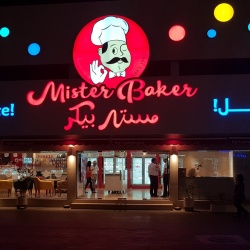 Thumbnail-Photo: Mister Baker: How the best Bakery Chain in the UAE remains at the Top!...