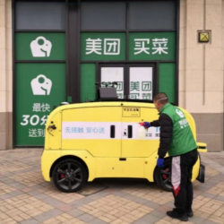 Thumbnail-Photo: Automated delivery services sprang up during China's Covid-19 lockdown...