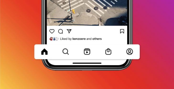 lower part of the Instagram app with icons