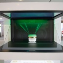No longer a pipe dream: POS holographic displays for Sisley. Holoco has...